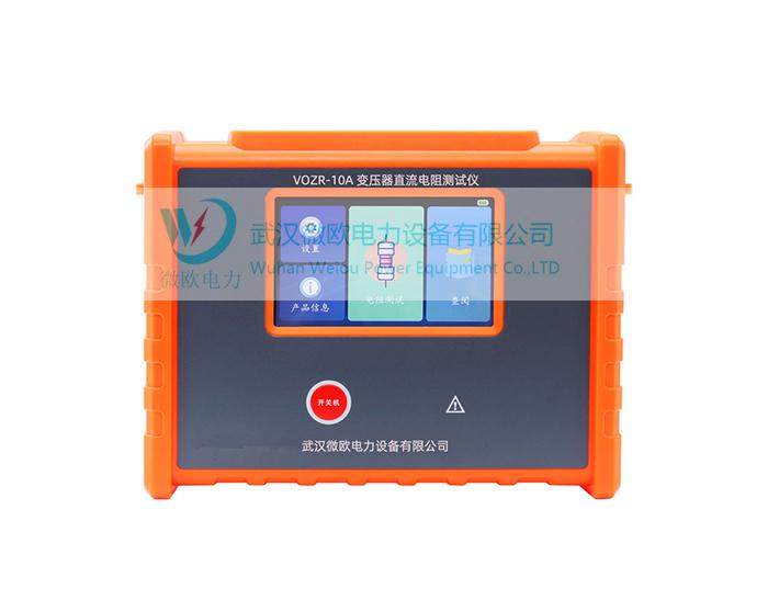 VOZR-10A变压器直流电阻火狐体育电竞
