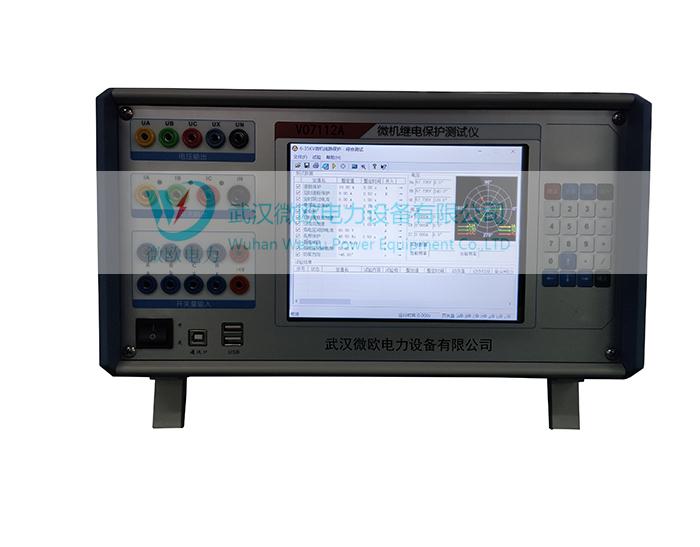 VO7112A三相微机继电保护火狐体育电竞