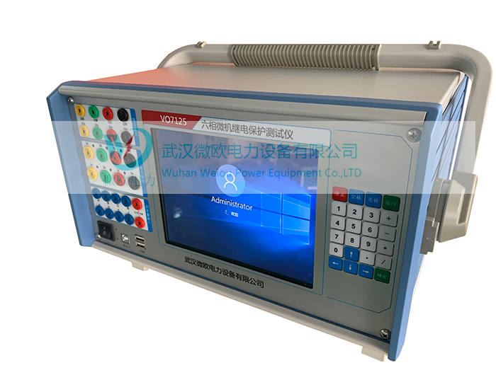 VO7125六相微机继电保护综合火狐体育电竞