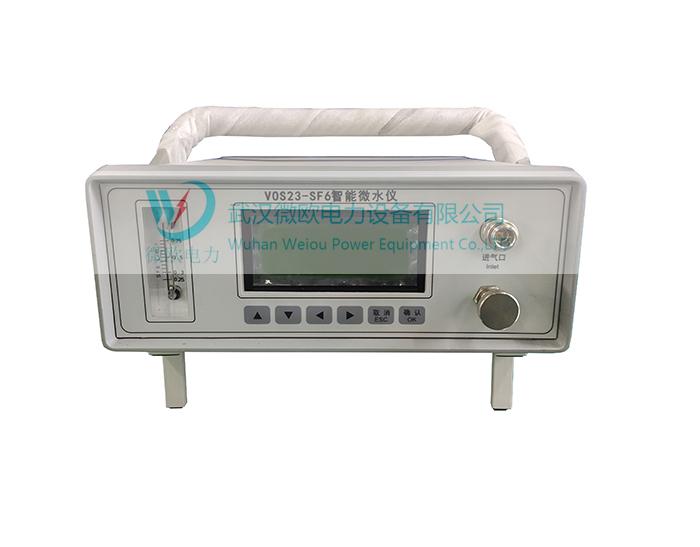VOS23 SF6智能微水仪
