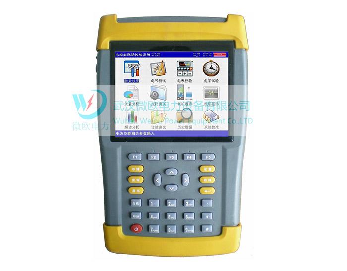 VODN330三相电能表现场校验仪