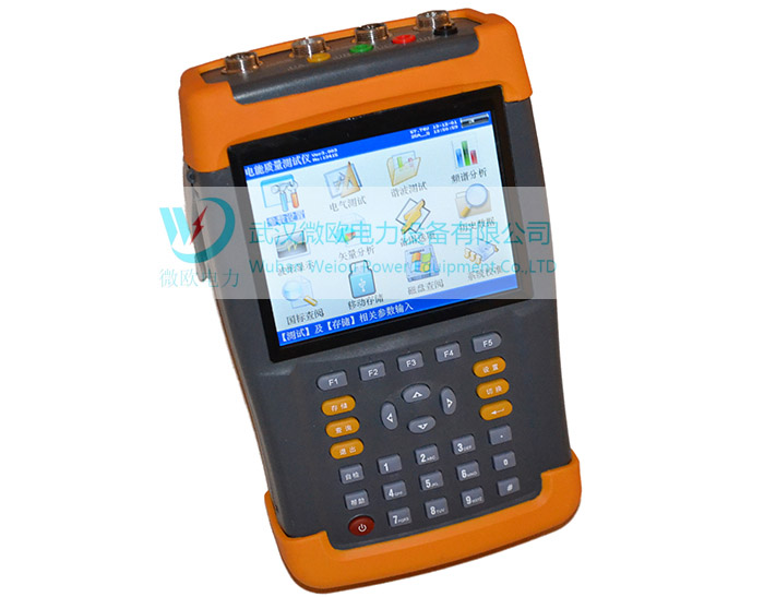 VODN350三相电能质量分析仪
