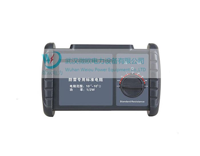 VO6610防雷专用标准电阻