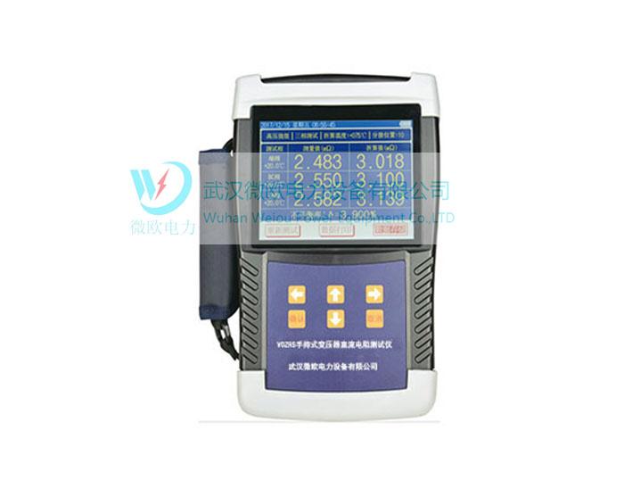 VOZRS手持式变压器直流电阻火狐体育电竞