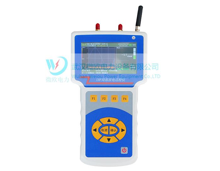 VOH1020-UHF局部放电巡检仪