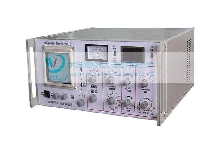 VOH1001局部放电检测仪